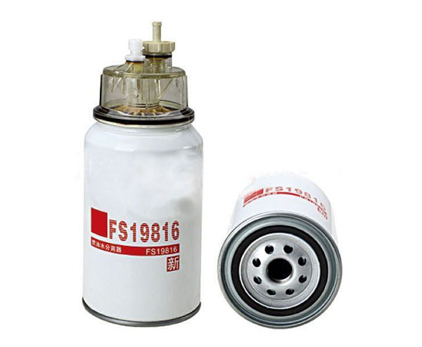 Cummins Fuel Filter