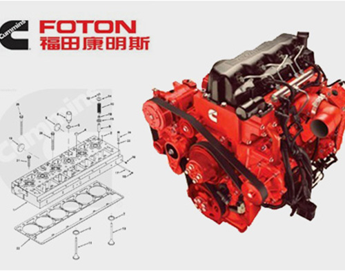 Cummins ISF2.8&3.8 engine parts catalogue